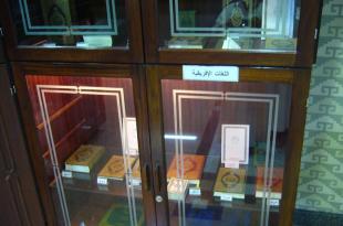 Different Mus-hafs
