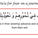 Du'a-for-fear-on-a-journey