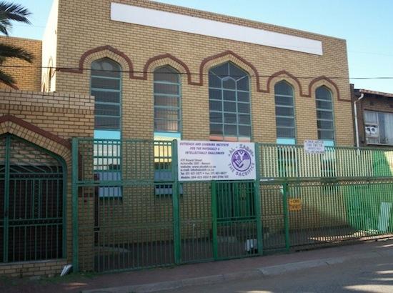 Al-Zabih Centre