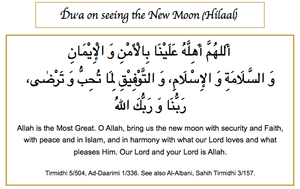 Dua when seeing the new moon