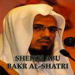 Shaikh Abu Bakr ash-Shatri