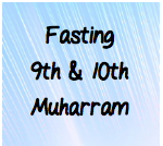 Ruling to fast on the 9th and 10th Muharram