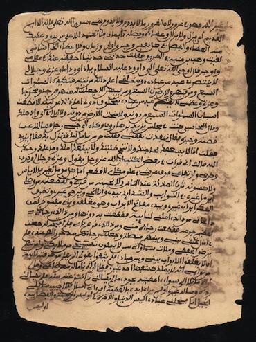 Islamic manuscripts in Mali_Songhay dynasty