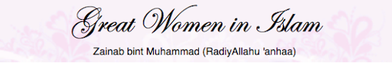 Great women in Islam_Zainab ra
