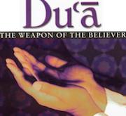 Dua Supplication