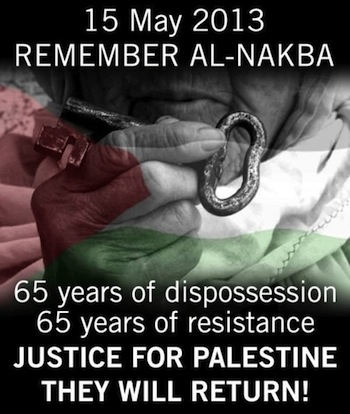 Palestinian Nakbah 65 years