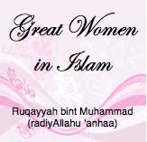 Ruqayyah ra_thumbnail
