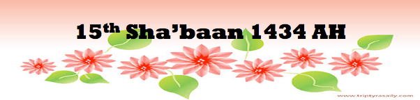 15th Shabaan 1434_banner