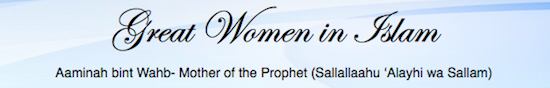 Great Women in Islam banner_Aaminah bint Wahb
