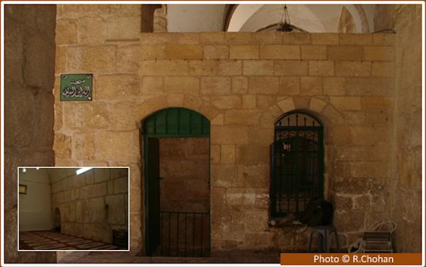 Buraaq Masjid
