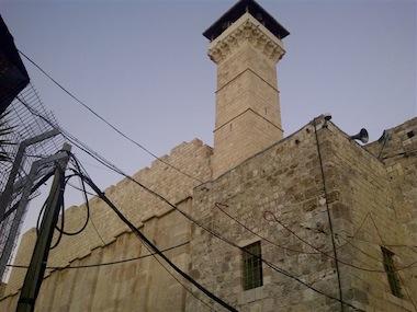 Khalil Masjid Hebron