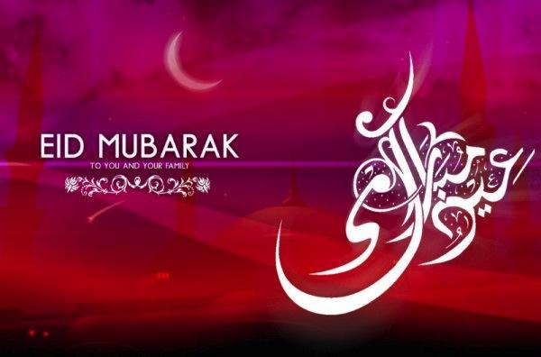 Eid-Mubarak_red