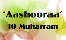 Aashooraa thumbnail