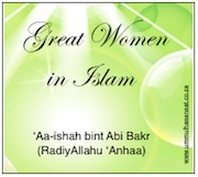 Great Women in Islam Aaishah RA thumbnail