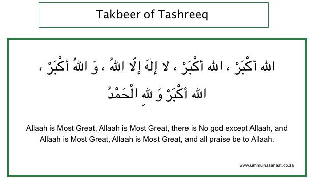Takbeer Tashreeq
