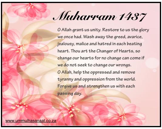 Muharram 1437