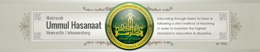 Madrasah Ummul Hasanaat