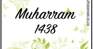 muharram-1438_ummulhasanaat
